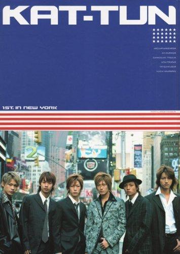 KAT-TUN 写真集 「KAT-TUN 1st. in NEW YORK」
