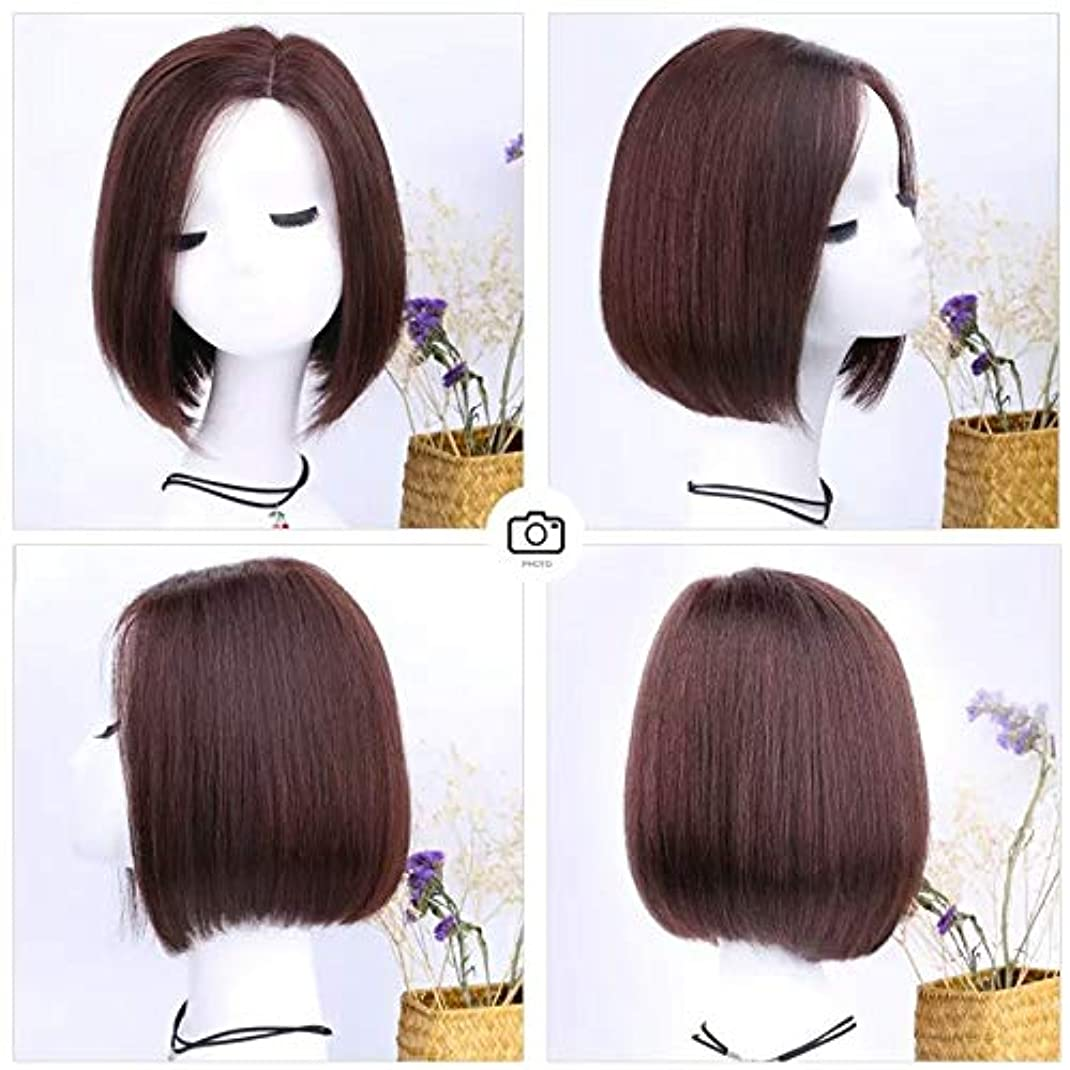 フィードバック部分的にぶどうBOBIDYEE ロングストレートヘアのボブショートヘア本当にバックルふわふわナチュラルかつら女性のためのファッションかつら (色 : Dark brown, Design : Full hand weaving)