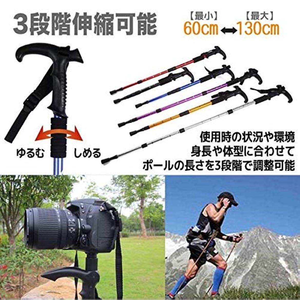 おそらく鉛保全カメラ一脚トレッキングポール ウォーキングポール T型 登山 ストック ステッキ杖 軽量