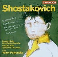 Symphony No 9: Piano Concerto 1 by D. Shostakovich