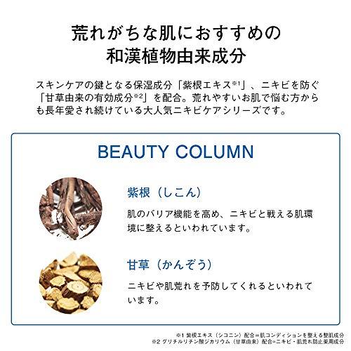 ORBIS(オルビス)[医薬部外品]クリアローションLさっぱり化粧水ニキビ予防無香料180mL