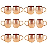 GIFT SET-Alchemade Copper Barrel Mug for Moscow Mules - Set of 2-16 oz - with 2 Free Copper Straws