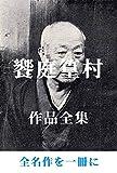 Aeba Kouson (Japanese Edition)