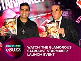 Watch The Glamorous Stardust Starmaker Launch Event