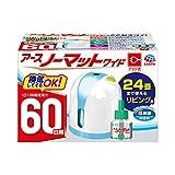 Earth Snow Mat Wide 60-day set 1 living room appliance + 1 drug bottle (60-day fragrance-free)