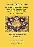 The Unity of Being - Ibn 'Arabi & his follower/poets - Auhad ud-din, 'Iraqi, Shabistari, Maghribi, Jili, Shah Da'i & Jami: Selected Poems