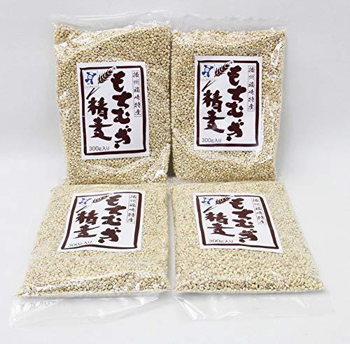 兵庫県 播州 福崎 特産 もちむぎ 精麦 300g×4パックセット 国産 播州 福崎 もち麦100%