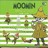 PUTITTO ムーミン マスコット3 全6種フルコンプセット MOOMIN コップのフチ子 ムーミン スナフキン