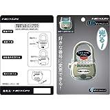 ネクサス LEDダイヤルロック錠 NLD-1
