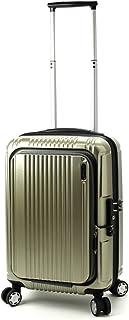 BERMAS PRESTIGE II バーマス プレステージ2 フロントオープン 4輪 スーツケース ファスナータイプ 機内持込 TSAロック付 34L ゴールド 60261-GD
