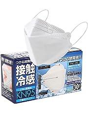 【個包装】KF94型 高機能 4層構造 不織布マスク 3D立体マスク 30枚入 耳が痛くなりにくい 平紐タイプ 不織布 高性能 大人ふつうサイズ 男女兼用