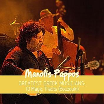 Greatest Greek Musicians: 10 Magic Tracks (Bouzouki)