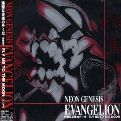 Neon Genesis Evangelion: Fly Me to the Moon