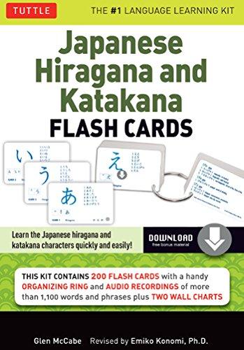 Japanese Hiragana & Katakana Flash Cards Kit Ebook: 200 Japanese Flash Cards Featuring Both Phonetic Alphabets, Language Guide, Wall Chart and Native Speaker Audio Pronunciations (English Edition)