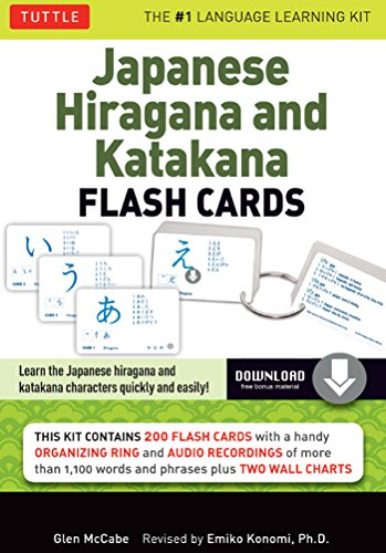 Japanese Hiragana & Katakana Flash Cards Kit Ebook: 200 Japanese Flash Cards Featuring Both Phonetic Alphabets, Language Guide, Wall Chart and Native Speaker Audio Pronunciations (English Edition)