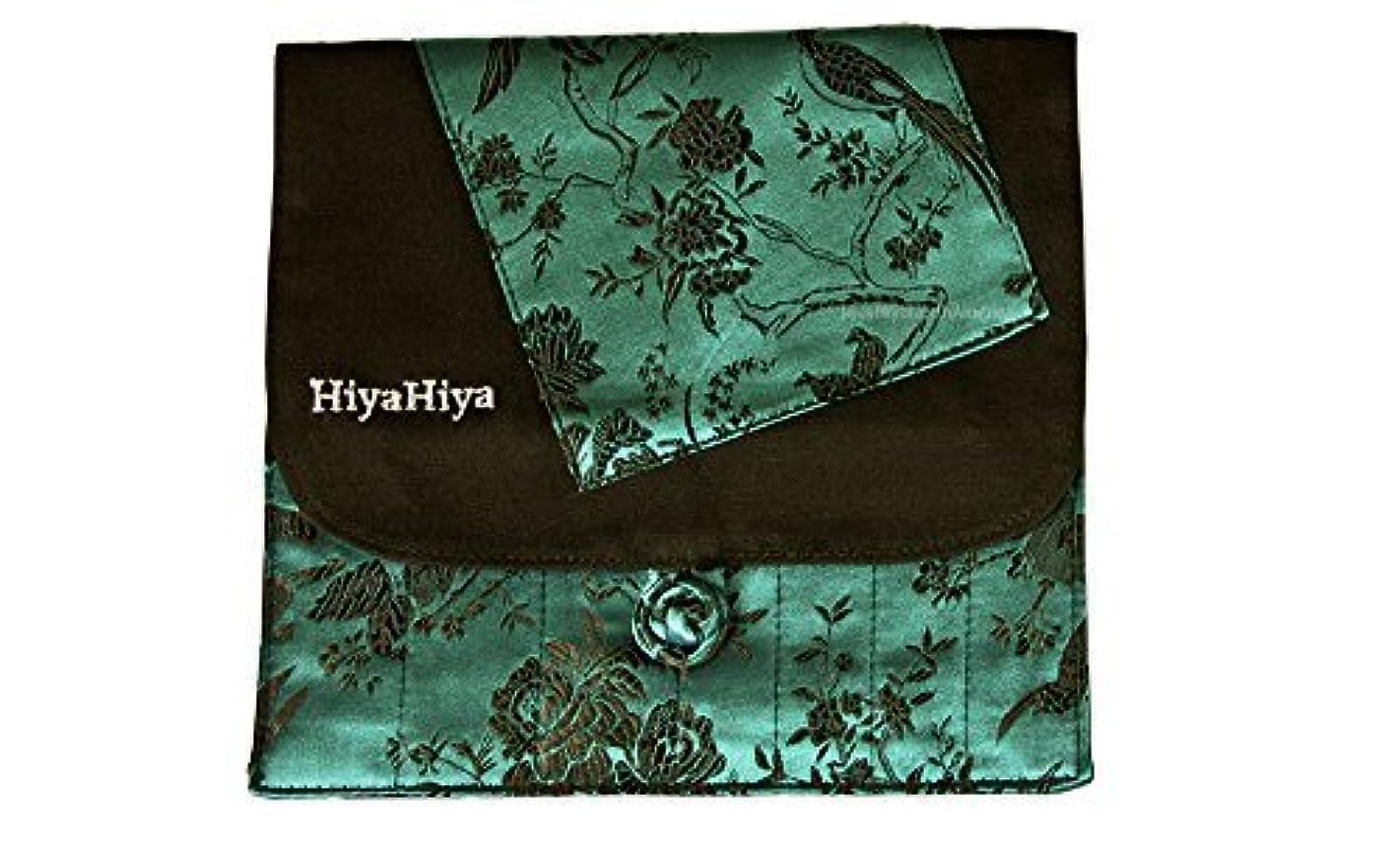 Hiya Hiya Interchangeable Bamboo Knitting Needles: Large size set-5in