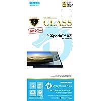 ラスタバナナ Xperia XZ バリアパネルG ドラゴントレイルX(0.2mm) GD764XPXZ2