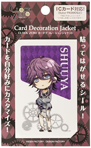 Une seconde pour veste de d?coration 5 Tokita nuit de fin CLOCK ZERO ~ (japon d'importation)