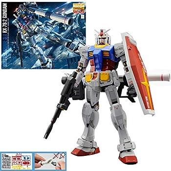 Bandai Hobby MG Gundam RX-78-2 Version 3.0 Action Figure Model Kit 1 100 Scale