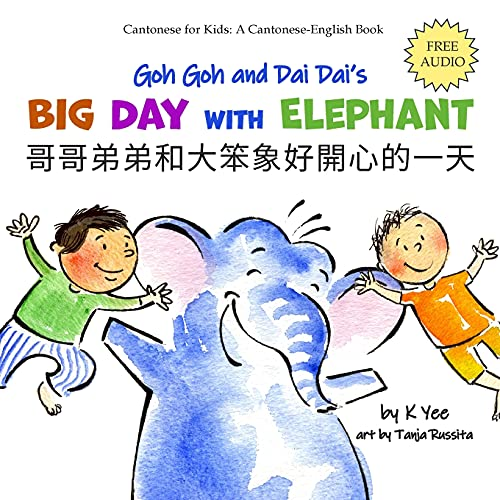 Goh Goh and Dai Dai's Big Day with Elephant: A Cantonese-English Storybook