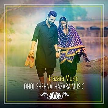 Dhol Shehnai - Hazara Music