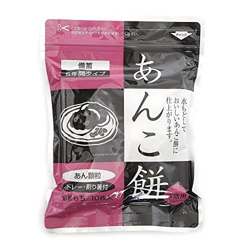 東京コロニー 長期保存食【賞味期限5年】 即席乾燥餅《水に3分浸すと食べられる》 あんこ餅 HC2471