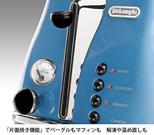 デロンギ(DeLonghi)アイコナ・コレクションポップアップトースター10~4枚切パンブルーCTO2003J-B