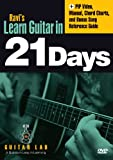 Play Guitars - Best Reviews Guide