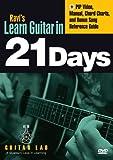 Emedia Guitar Books