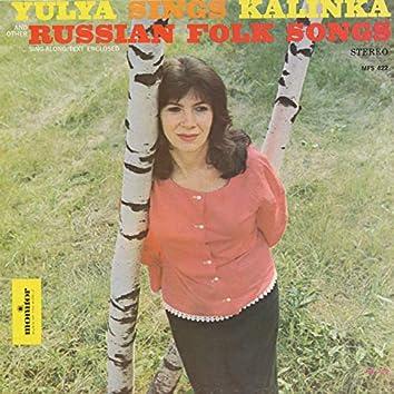 Yulya Sings Russian Folk Songs