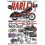 WITH HARLEY Vol.7(ヤングマシン増刊2021年4月号)
