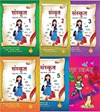 Learn Sanskrit ' The mother of many languages' (Sanskrit)