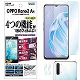 ASDEC OPPO Reno3 A フィルム グレア 指紋認証対応 日本製 指紋防止 気泡消失 光沢 ASH-OPR3A/オッポ リノ3A