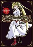MURDER PRINCESS(1) (電撃コミックス)