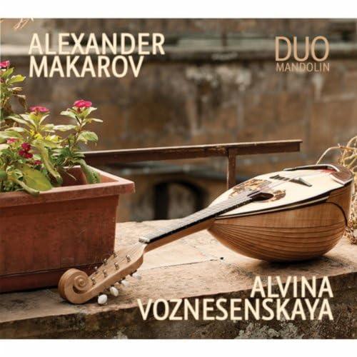 Alexander Makarov & Alvina Voznesenskaya