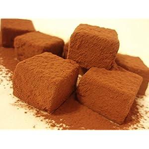 低糖質・糖質制限生チョコ 15粒入り(一粒当たりたったの糖質0.054g)ご自宅用(箱なし)