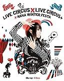 NANA MIZUKI LIVE CIRCUS×CIRCUS+×...[Blu-ray/ブルーレイ]
