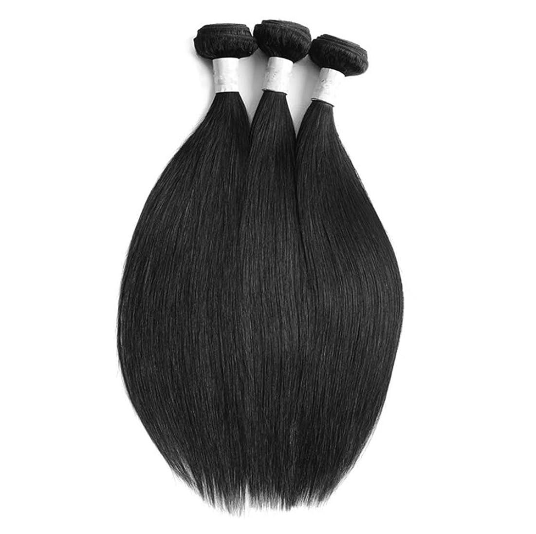 奨学金現実には自転車ブラジルのバージンの毛の織り方の束のまっすぐな束の人間の毛髪のよこ糸8Aの未処理のバージンの人間の毛髪延長