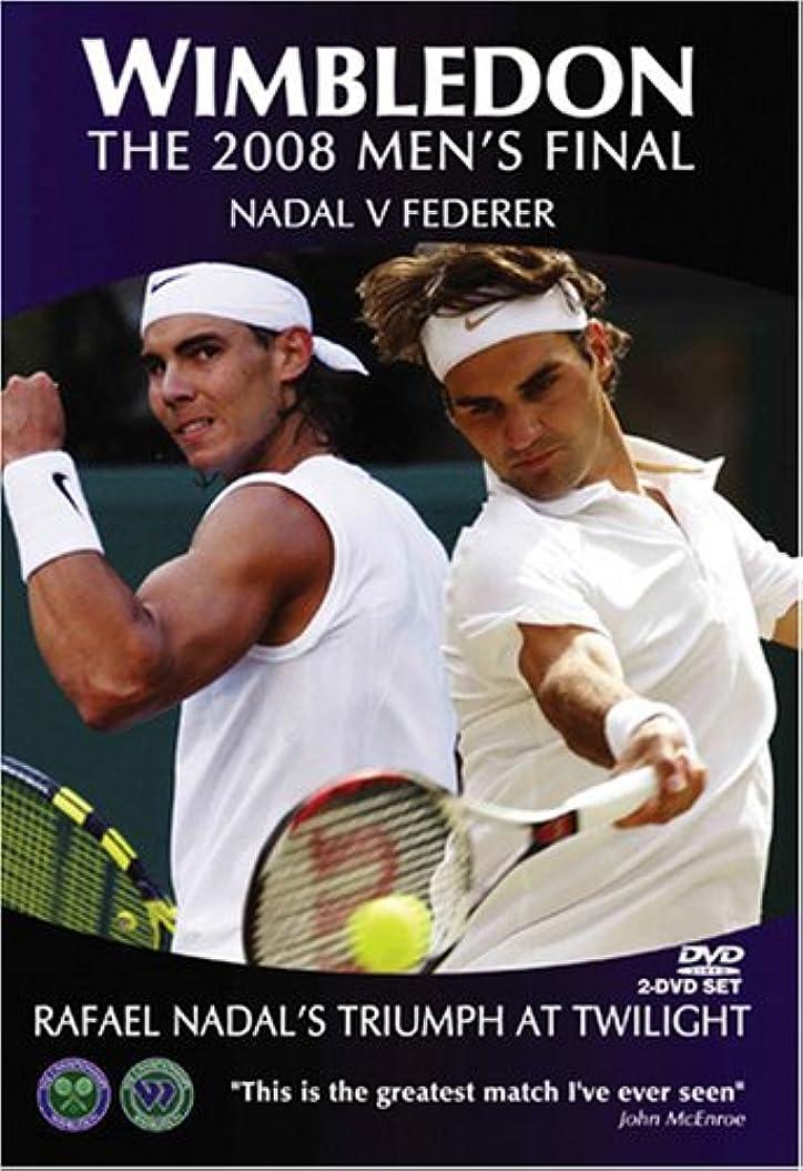 シンプルさチョップクランシーWimbledon: 2008 Men's Final Nadal Vs. Federer [DVD] [Import]