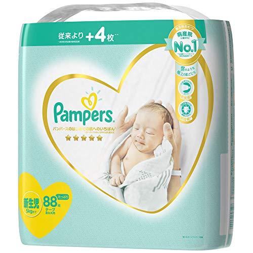 パンパースオムツテープはじめての肌へのいちばん新生児(5kgまで)88枚