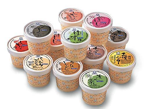 KUBOTA-C 高知県産アイスクリームおすすめカップ 12個入り