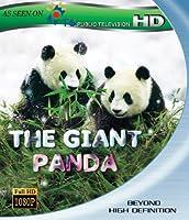 Giant Panda [Blu-ray] [Import]