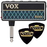 【限定VOXピック2枚付】VOX ヴォックス amPlug2 Bass AP2-BS ワイドレンジ設計なベース専用 アンプラグ ヘッドホンギターアンプ