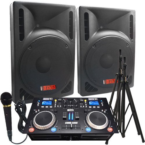 2000 Watts! - Complete DJ System - Everything you need to DJ - 12