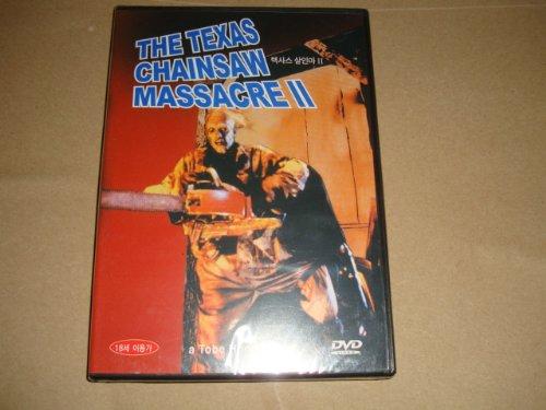 The Texas Chainsaw Massare (Import)