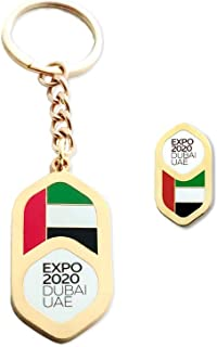 Expo 2020 Dubai UAE Flag Pin and Keyring Gold pack of 2