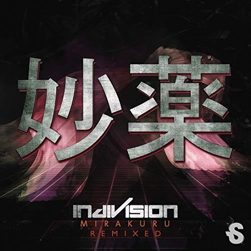 Libra (Echo Inada & Kasger Remix)