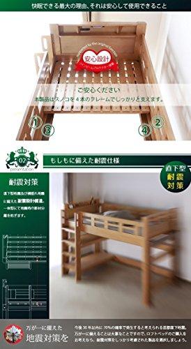 境木工『Beamstructure』