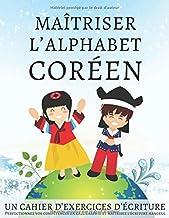 Maîtriser l'Alphabet Coréen, un cahier d'exercices d'écriture: Perfectionnez vos compétences en calligraphie et maîtrisez l'écriture hangeul