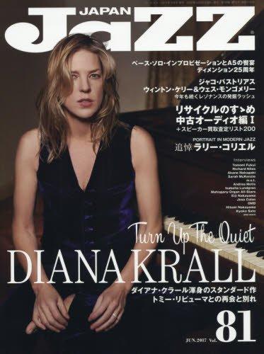 JAZZ JAPAN(ジャズジャパン) Vol.81